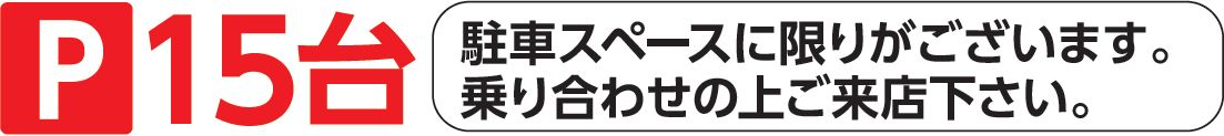 焼肉テーブルオーダーバイキング晴れごはん(食べ放題)